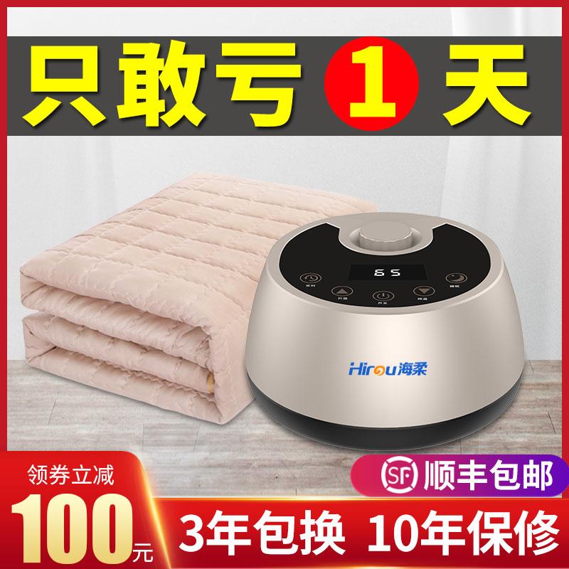 水暖毯双人水循环水暖电热毯单人电褥子水热毯安全无辐射家用床垫