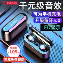One plus real wireless Bluetooth headset oneplus7t Pro 6T 5T one plus cloud ear 2 noise reduction two ear in ear video game sports universal earplug