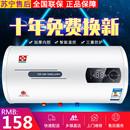 樱花树热水器电家用储水式扁桶即速热60/40/50升80L小型洗澡节能