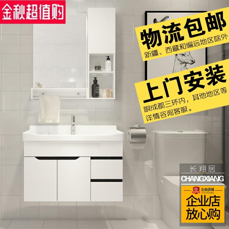 简约北欧风现代pvc洗面盆柜浴室柜11月03日最新优惠