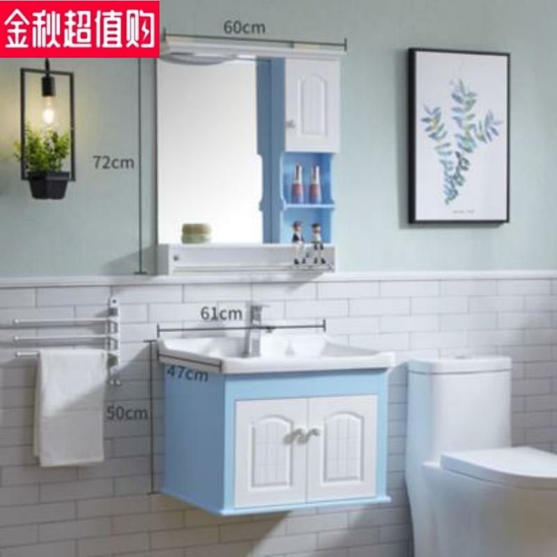 11-24新券。50公分置物架家用柜欧式浴室柜洗手储物梳妆镜子组合柜空间套装