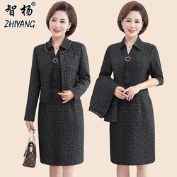 妈妈秋冬季两件套装长袖连衣裙子中老年女装秋装中年外套新款气质