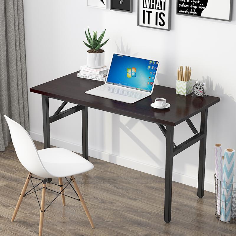 长方形折叠桌摆摊桌子折叠便携会议桌长条桌电脑桌培训桌家用餐桌59.00元包邮