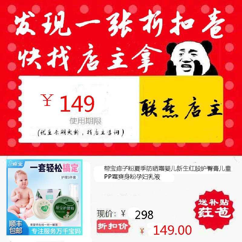 Детские присыпки / Солнцезащитные крема Артикул 640151692229