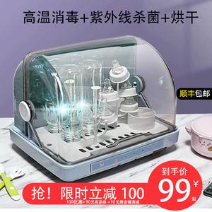 领【100元券】购买奶瓶消毒器带烘干杀菌柜温奶暖奶器