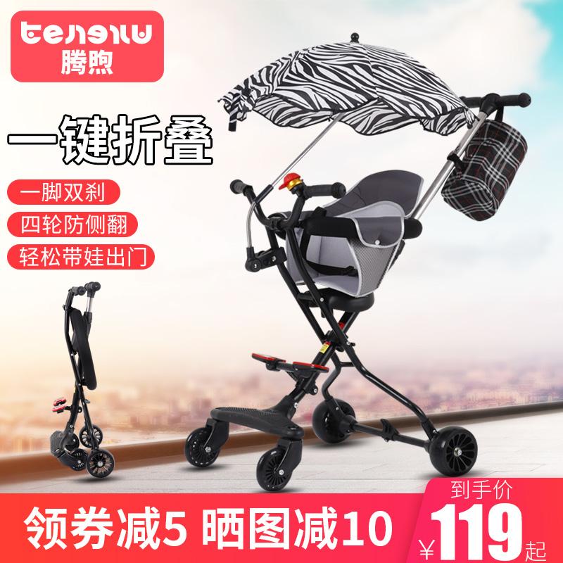 超轻便婴儿手推车使用感受