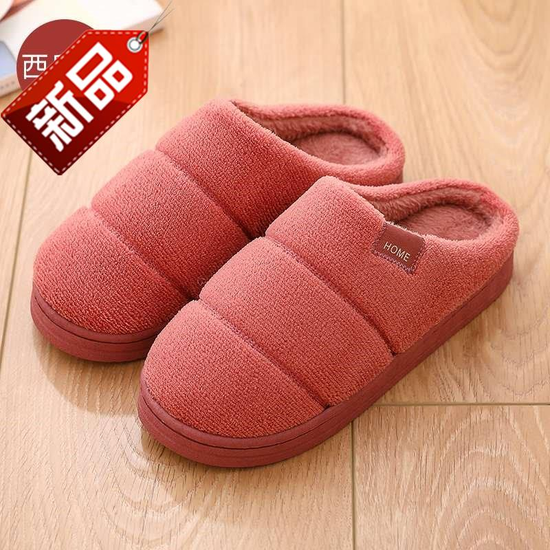 Cotton slippers e mens fashion Korean anti slip personalized wrap foot winter room suitable for mens middle-aged and elderly solid color is not tired