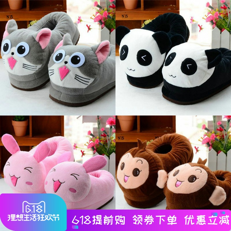 卡通动物拖鞋男龙猫熊猫儿童家居鞋冬天包跟保暖可爱毛毛棉拖鞋女