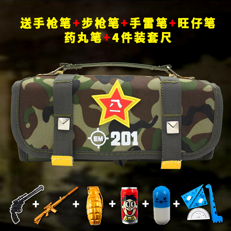 Korean pouch mens multi-layer vertical pencil bag bag with box large capacity camouflage creative pen