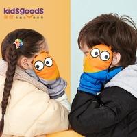儿童保暖手套冬季男童女童加绒加厚五指可爱宝宝小孩学生户外滑雪