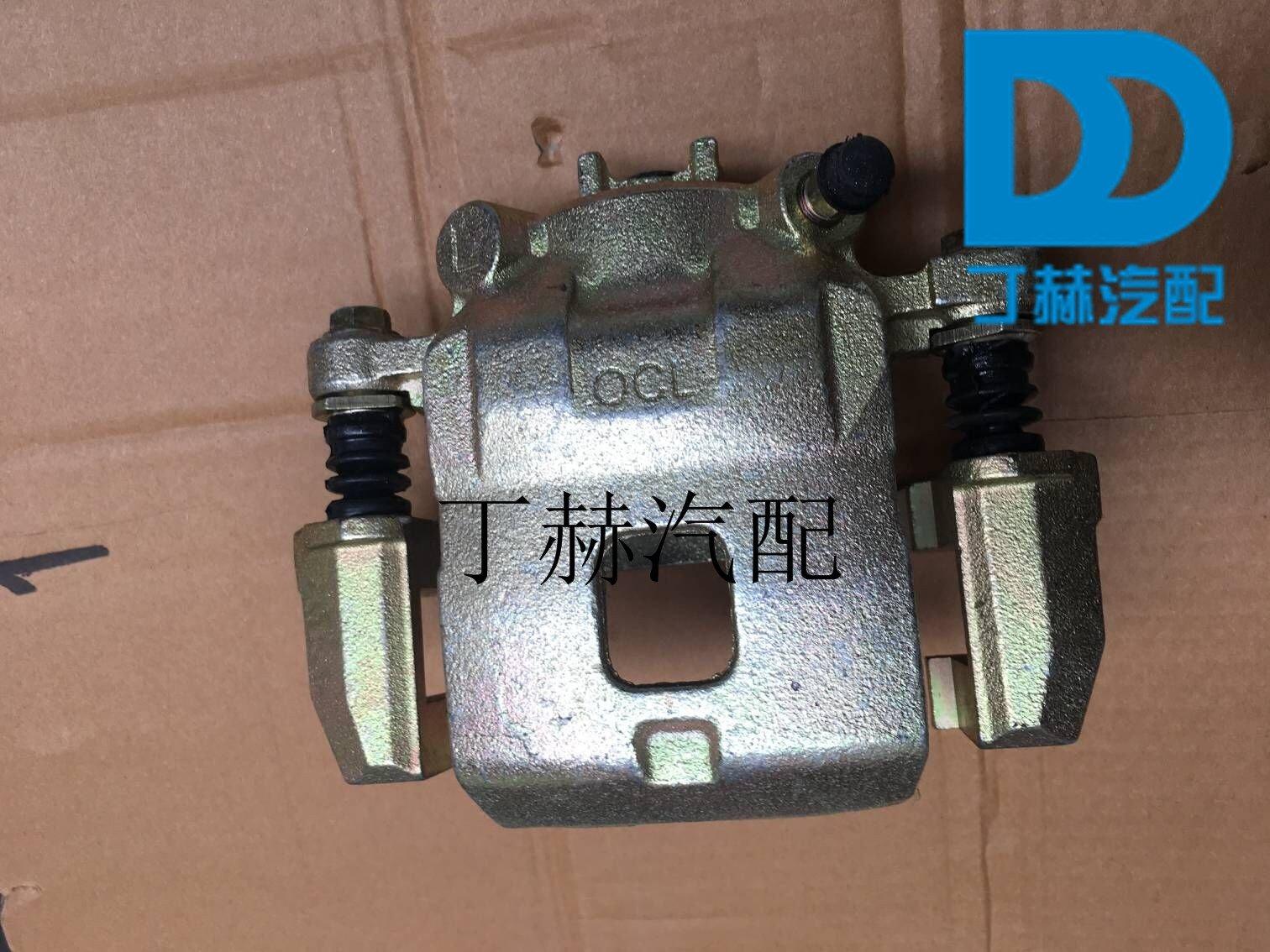 长安悦翔V3 CX20 雨燕前轮刹车分泵 制动器分泵 卡钳长安悦翔