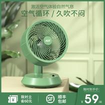 GAC18ER空气循环扇家用静音遥控小型台式电风扇涡轮对流扇美