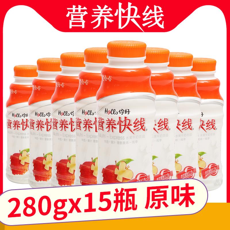 娃哈哈营养快线280g*15瓶整箱 营养早餐奶哇哈哈牛奶小瓶饮料年货