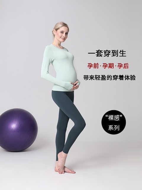 Pregnant womens Yoga suit, womens pregnancy top, autumn and winter pregnant womens special low waist, spring and summer wear fitness pants, womens postpartum