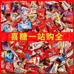 喜糖散混装 结婚专用阿尔卑斯红枣子批发订婚回礼盒满月宴成品糖果
