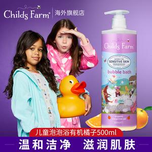 childs farm洗澡宝宝浴缸沐浴露