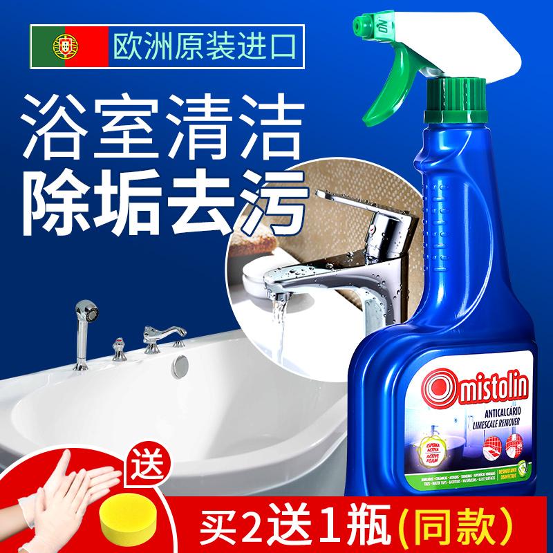 Средства для мытья стекол Артикул 600879538776