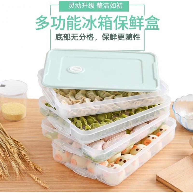 Thickened tray for dumplings multi layer household four layer refrigerated quick-frozen packaging box frozen button box dumpling fresh keeping bag
