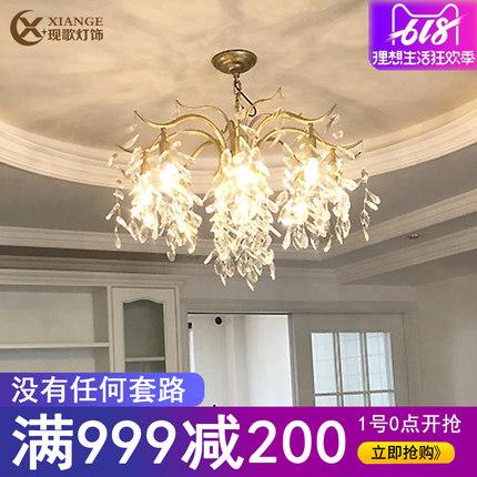 吊灯客厅灯 现代简约卧室水晶灯 法式创意北欧全铜灯餐厅轻奢灯具