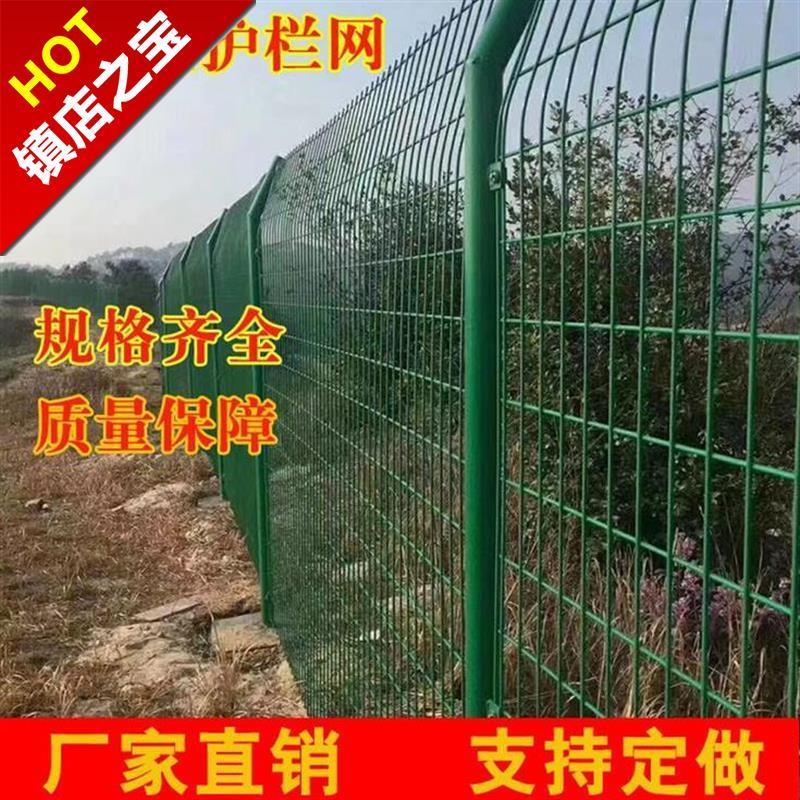 球场围栏网。护栏围栏眨幛栏 户外 铁丝网养鸡围栏网钢丝硬塑高