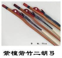 专业考级乐团琴紫檀二胡乐器老料紫檀二胡演奏收藏级藏品级