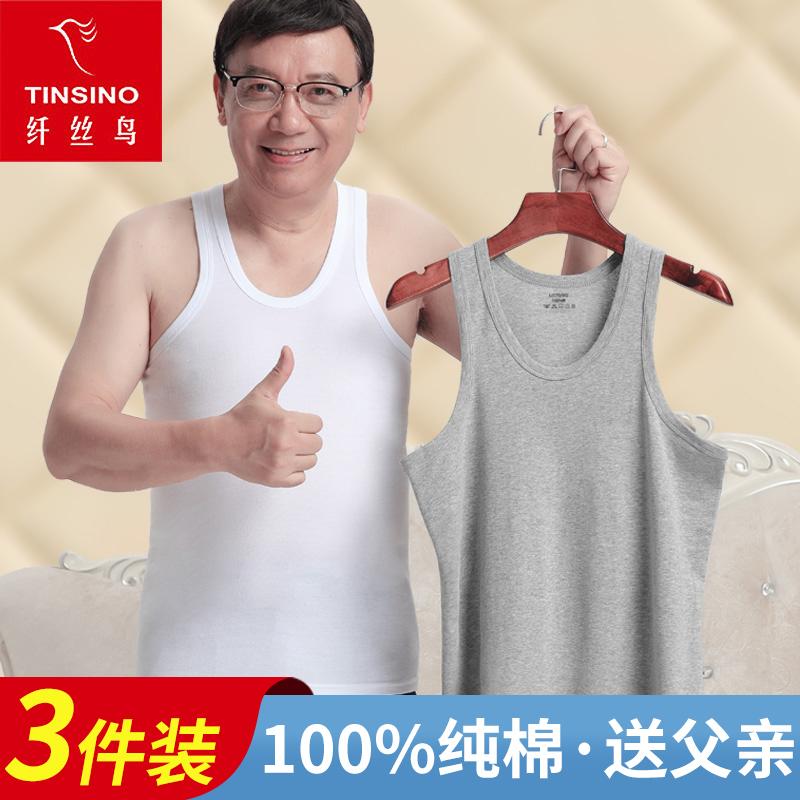 纤丝鸟男士无袖纯棉背心中老年人头内穿打底夏季宽松薄款工字汗衫