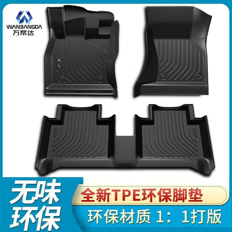 专用于丰田凯美瑞C-HR卡罗拉致炫致享荣放威驰雷凌全TPE汽车脚垫