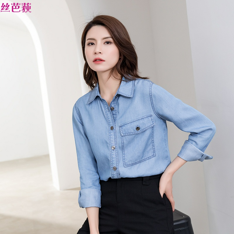 Fashionable Hong Kong style spring and summer soft Tencel jeans 3 / 4 Sleeve Shirt womens loose casual large size shirt drape top