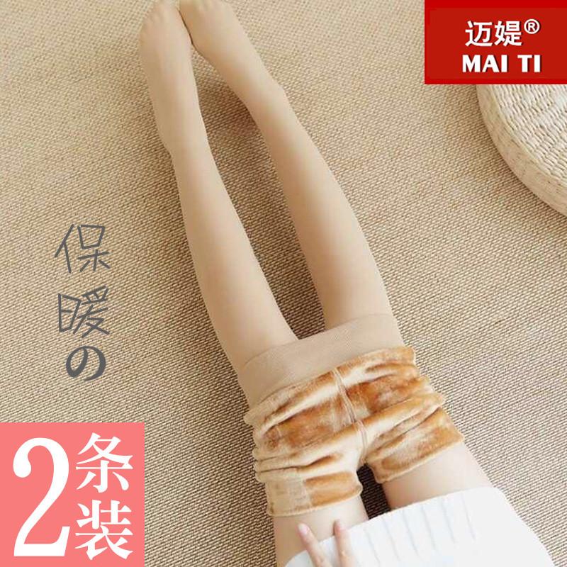 光腿神器冬季加绒加厚肉色打底裤女外穿秋冬高腰显瘦韩版肤色丝袜