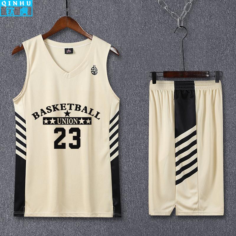 新款篮球服套装男团购定制大学生比赛服训练服队服印字学生篮球衣