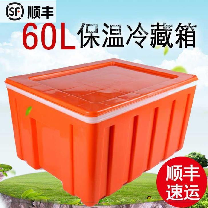 外送箱保温箱锁扣式食品箱馒头保温箱商用加热恒温快餐外卖保冷箱