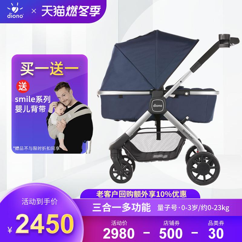 diono/谛欧诺 quantum高景观婴儿手推车新生儿宝宝双向可坐躺推车