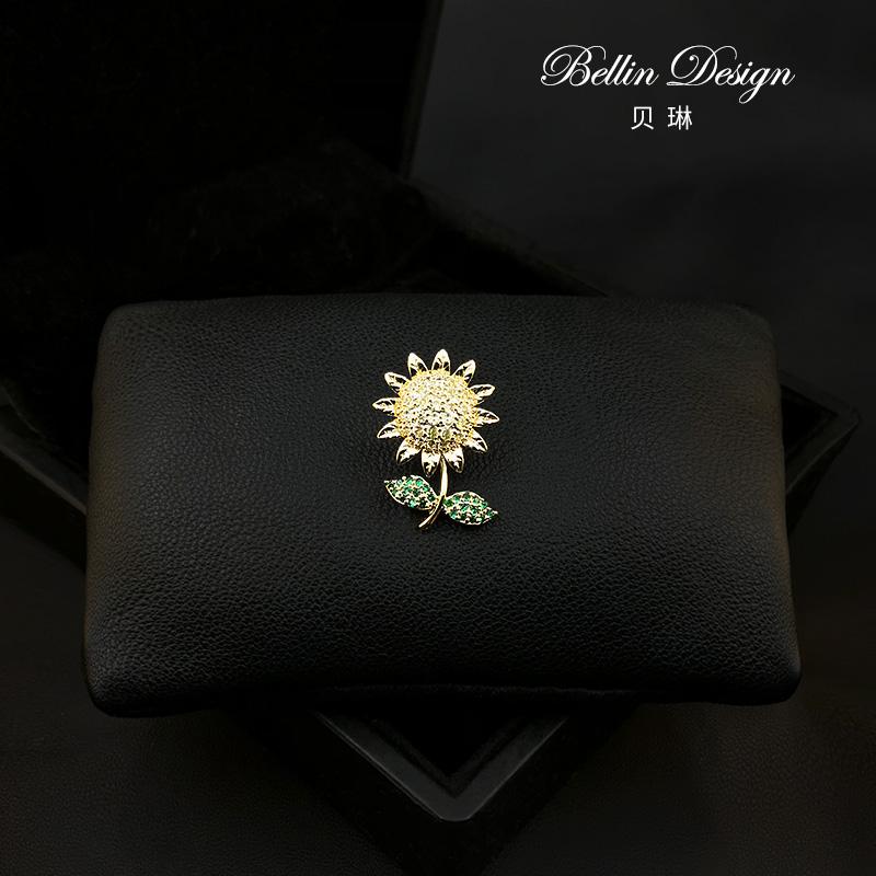 Mini lovely sun flower brooch female anti walking button pin Daisy high-grade temperament shirt collar pin accessories 3325