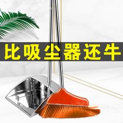 扫把簸箕套装组合不锈钢家用扫地扫头发神器垃圾铲软毛扫笤帚单个