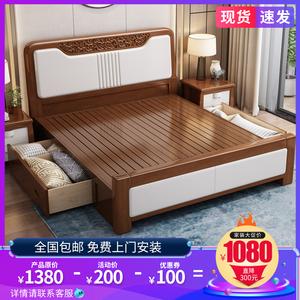 中式实木床1.8米白色双人床1.5m榉木单人床家用抽屉储物橡木大床