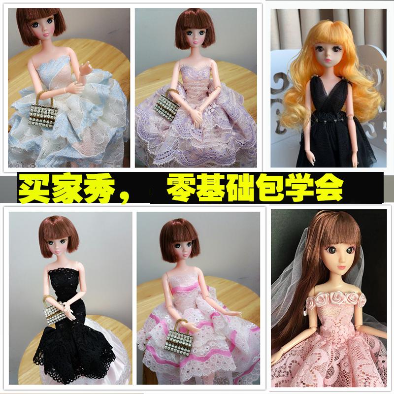 Куклы Артикул 613441508262