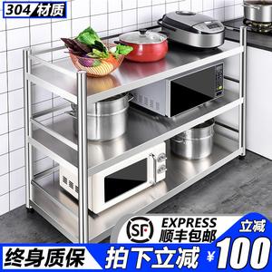 304不锈钢厨房落地多层收纳置物架