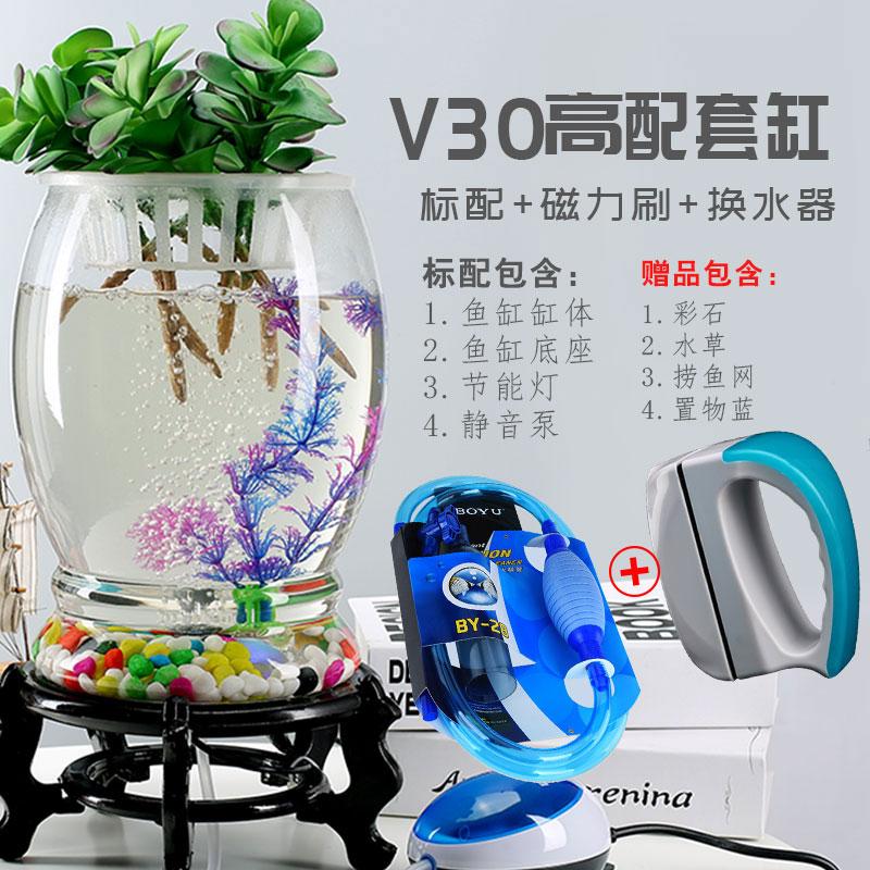 小型迷你创意生态水族箱家用玻璃缸摆件用品鱼缸圆形客厅办公桌面限时秒杀