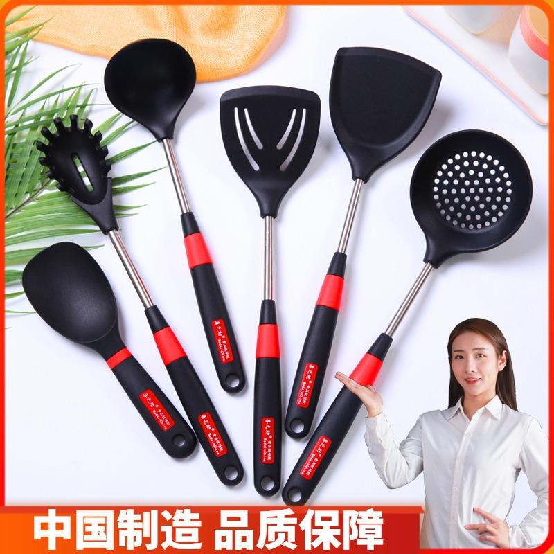 Лопатки для сковороды Артикул 603873264595