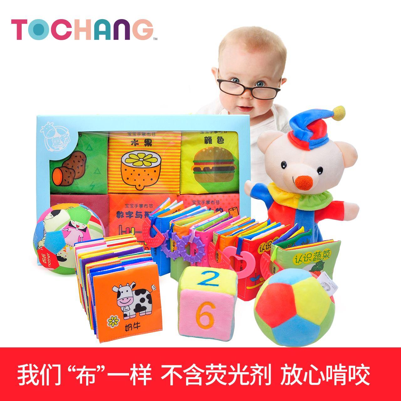 0-1-3岁宝宝婴儿立体儿童撕不烂益智玩具早教幼儿小布书6-12个月