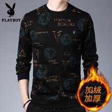 Playboy Plush sweater men's round neck long sleeve T-shirt 2019 winter Korean thickened warm bottoming fashion