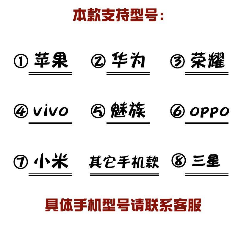 中國代購|中國批發-ibuy99|iphone 7 plus|iPhoneX手机壳XR硅胶XSmax苹果11Promax套7plus炸鸡汉堡8/6sp/12p