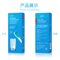 Electric toothbrush cleaning tablet cleaning agent water liquid disinfection sterilization home children toothbrush Head whitening Oracle effervescent Tablets