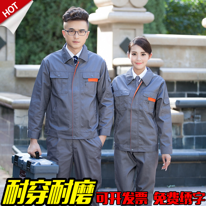 Long sleeve workwear suit mens wear resistant factory workshop auto repair reflective labor protection coat thickening and customization in autumn and winter
