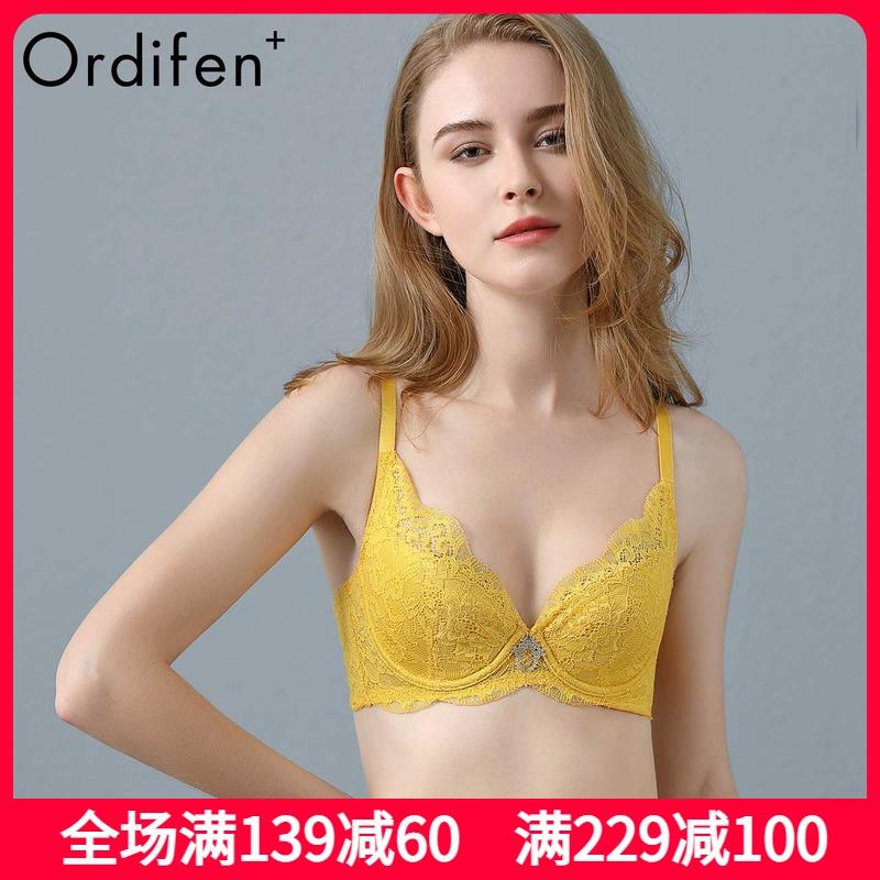 Ordifen Plus欧迪芬O+ 女士内衣舒适软钢圈薄棉杯聚拢文胸PB8327