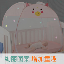 Children's crib mosquito net Mongolian full cover universal BB baby mosquito net cover fall proof, foldable and installation free