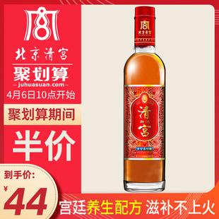 北京清宫酒御酒养心殿滋补增劲酒男性泡药养生酒非保健酒500ml品牌