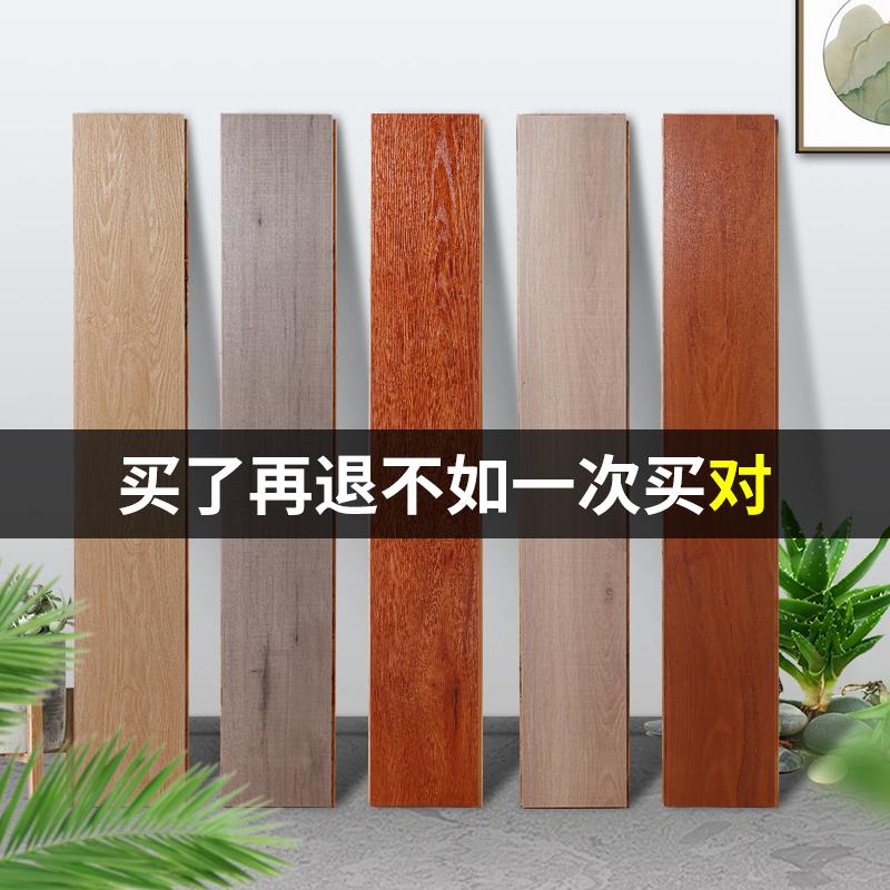 罗欣新三层多层实木复合地板环保家用地暖12mm橡木厂家直销防水15