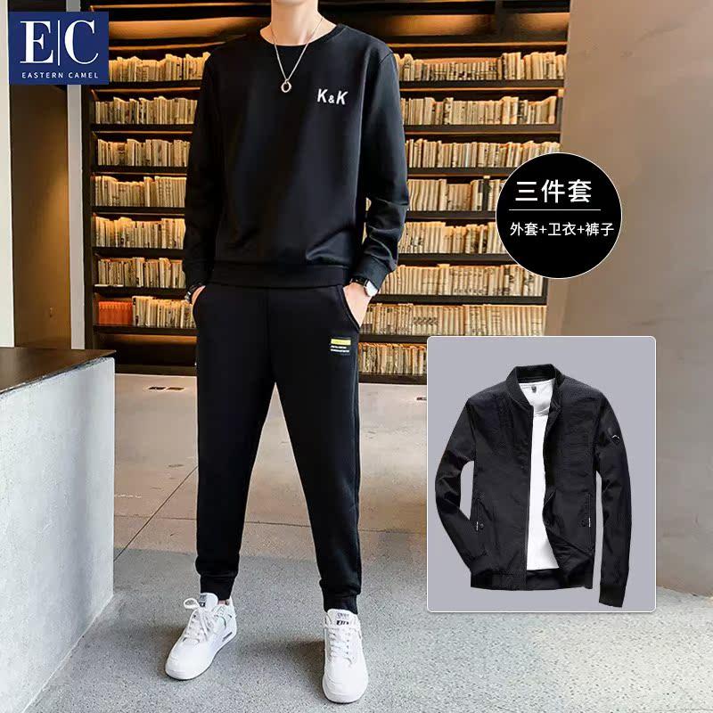 东方骆驼休闲套装男士外套卫衣裤子三件套秋冬季韩版保暖加棉衣服
