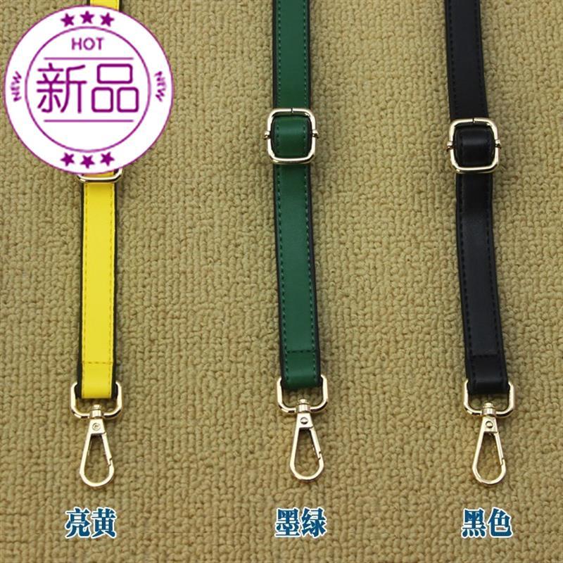 女包包链条配件带包链子单买的肩带背包带子替换斜挎带i斜跨